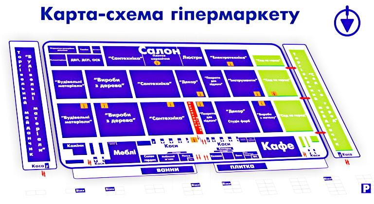 Карта-схема гипермаркета
