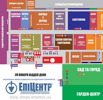 План магазина ЕпицентрК в