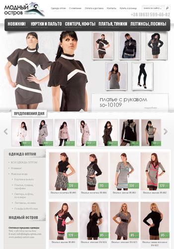 Одежда Оптом. Интернет-магазин одежды