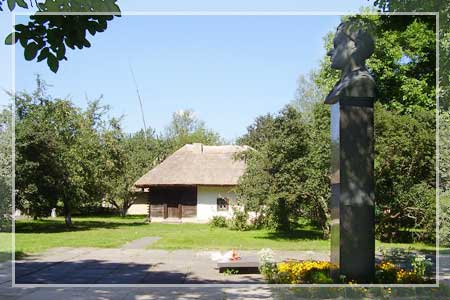 Чорнухинский літературно - меморіальний музей ім'я Г.С. Сковороди